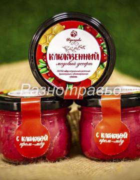 """Медовый десерт """"Клюквенный"""""""