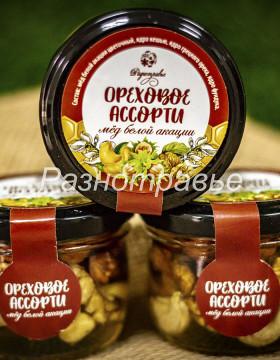 """Мед белой акации """"Ореховое ассорти"""""""