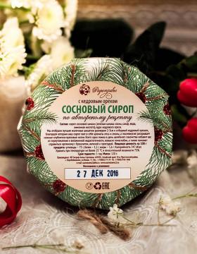 Сосновый сироп с кедровым орехом